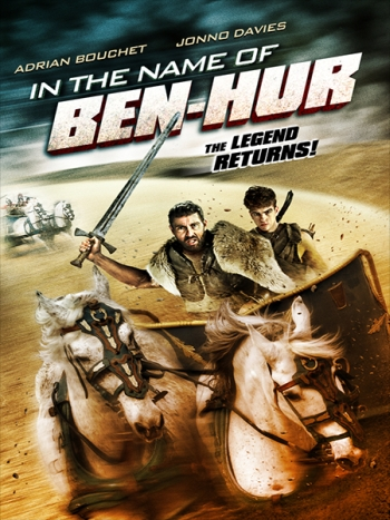 Во имя Бен-Гура / In the Name of Ben Hur (2016)